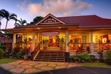 LuxeGetaways - Luxury Travel - Luxury Travel Magazine - Koloa Rum Company - Tasting Room