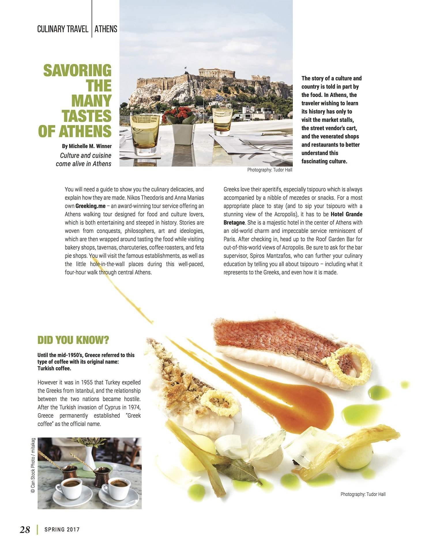 LuxeGetaways - Luxury Travel - Luxury Travel Magazine - Savoring Tastes of Athens - Michelle Winner - Athens Greece - Greek Food